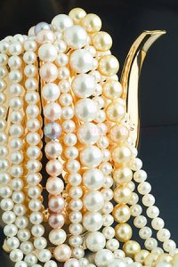 South Sea Cultured Pearl Strands