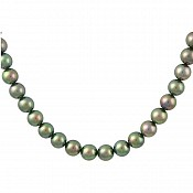 Abby <br/> Akoya Black Pearl Necklace